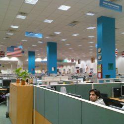 TCS in Mumbai. Photo: Mark Hilary
